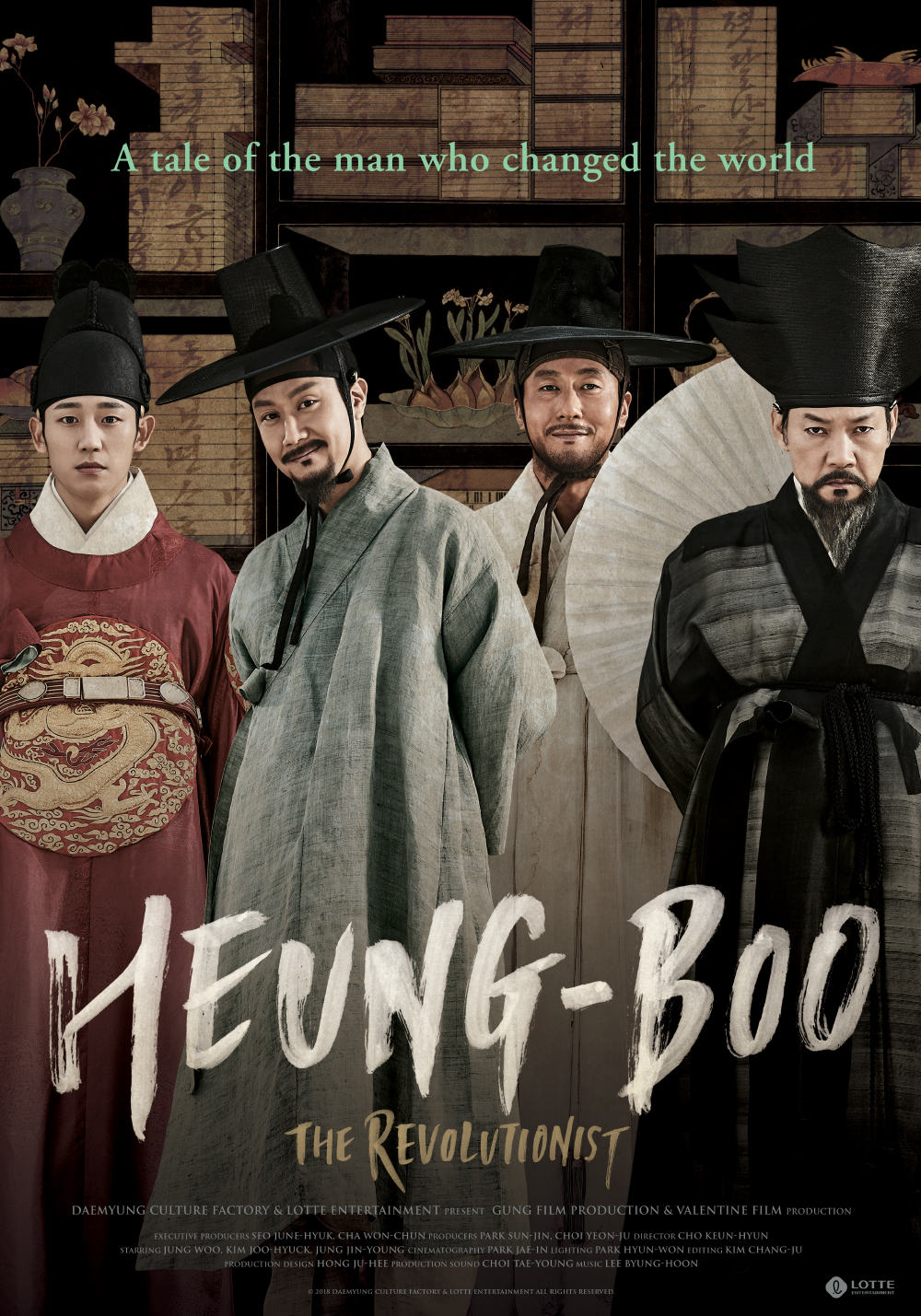 HEUNG-BOO: THE REVOLUTIONIST movie scene thumbnail 77